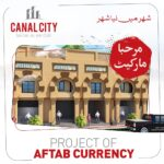 Shops for sale in Marhaba Center