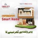 5 Marla Smart Home for sale