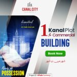1 Kanal Commercial Building for sale